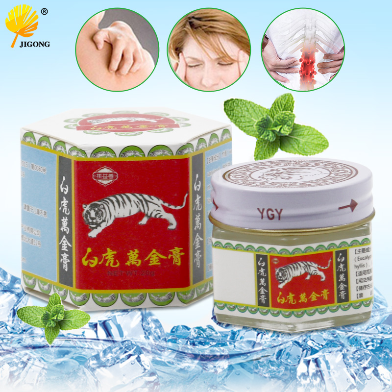 2pcs/lot Original Singapore Tiger Balm Mosquito Bites Refreshment Itchy Skin Muscle Relieving Tiger Balm Painkiller