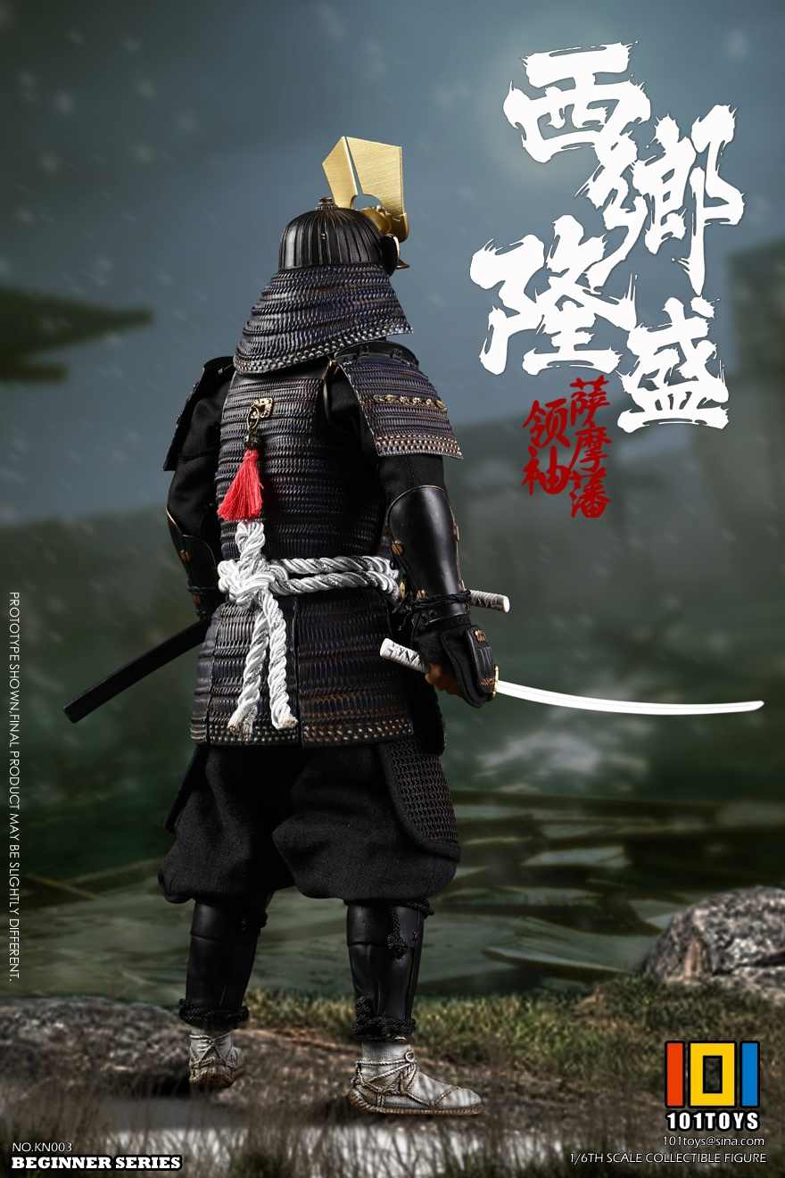 101 Figurines Jouets Satsuma leader Xixiang-Court Sabre de Samouraï #1-1//6 Scale