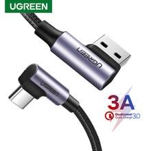 Ugreen USB Type C câble 3A chargeur rapide USB C câble pour Xiaomi Poco x3 Samsung Galaxy S20 S10 90 degrés téléphone portable USB cordon