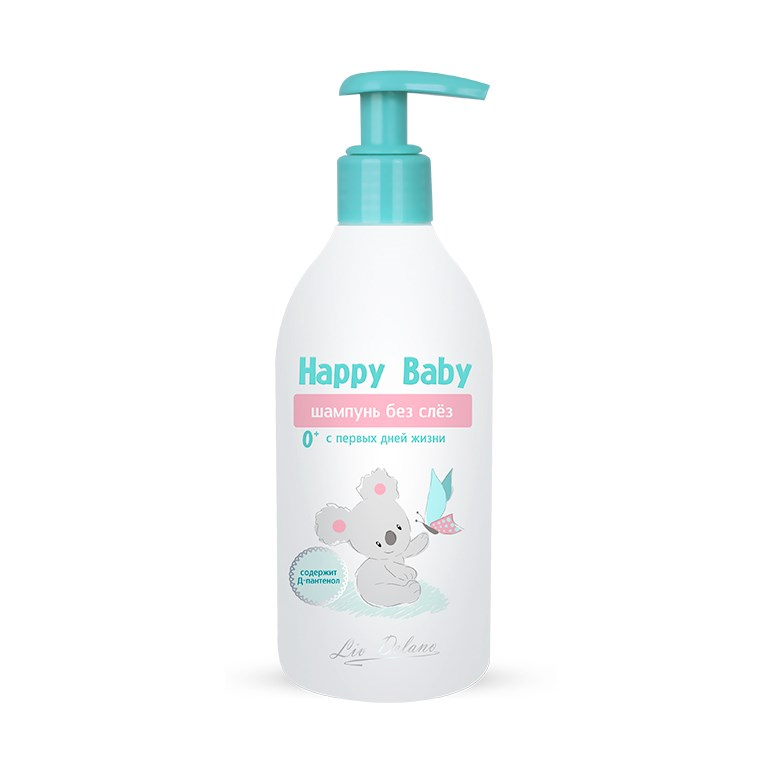 Shampoo without tears from the first days of life, happy baby series hair shampoo, hair care shampoo for kids children shampoo