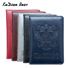 KUDIAN BEAR 3D Embossing Travel Passport Cover Designer Passport Holder Travel Wallet Fashion Credit Card Holder BIH077 PM49(China)