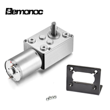 Bemonoc Reversible 12 Volt Gear Motor 24 RPM with Worm Gearbox High Torque DC Reduction Electric Motor 12V for Robot Parts zga37rg 12v dc 100 rpm gear box motor 1 34 5 high torque 3500r min reversible motor