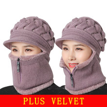 Knitted Hat Scarf Winter Skullies Beanies Female Winter Hats For Women Men Baggy Ring Warm Thicken Fashion Cap Zipper Hats(China)