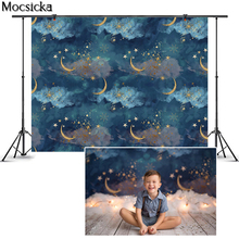 Mocsicka יילוד פנטזיה כוכבים שמיים צילום רקע זהב כוכבים ירח רקע קישוט אבזרי ילדי דיוקן סטודיו