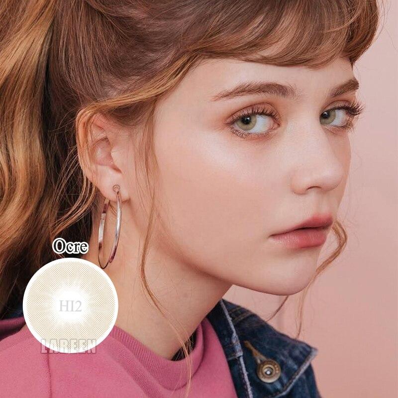 Lentilles de Contact colorées pour les yeux, gamme Hidrocor, cosmétique, 2 pièces/paire