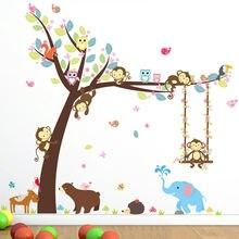 30*90 см настенные Стикеры с изображением лесных животных мультяшная