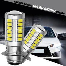 Phare antibrouillard PX15D P15D 33 SMD H6M LED Ba20d 5630 33 LED, ampoule de feux de route/croisement 12V