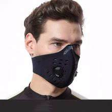 2pcs Protective Mask PM2.5 Safety Particles Dust Cycling N95 Mask Reused Filter Anti Virus Mask Exercise Mask