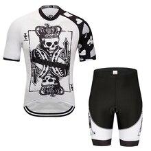 2019 New style Original 3D Skull Cycling team wear Breathable pads Bike jersey shorts set Ropa Ciclismo mens quick dry pro cycli цена в Москве и Питере