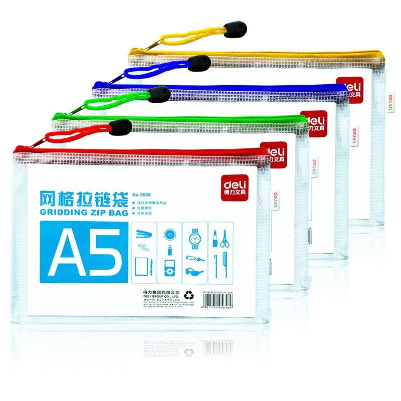 Deli 5656 Waterproof File Holder A5 Grid Zipper/Paper Bag Edge Sliding Bag File Bag Single Price