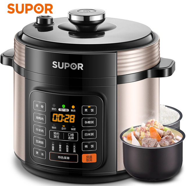 SUPOR Electric Pressure Cooker Smart Touch Incense Energy Saving Cooker A Key Exhaust Pressure SY-50YC8110 E5L Pressure Cooker