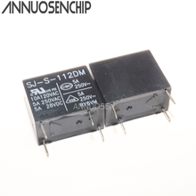 5pcs/lot SJ-S- 105 112 124DM 5V12V24V 10A250VAC 4-pin normally open relay