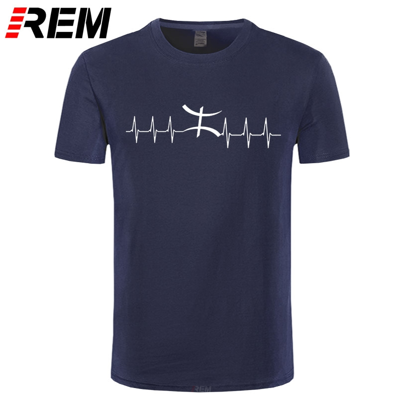 Men Tops Tees 2019 Summer Fashion New Printed T Shirt Short Sleeve Men Amazigh Heartbeat T Shirt Printing