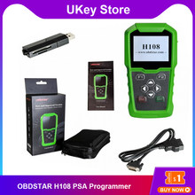 OBDSTAR – programmeur H108 PSA pour Peugeot/citroën/DS, pour clé perdue, lecture du Code Pin, calibrage du Cluster, avec Can & k-line