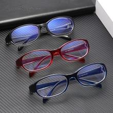 Очки с защитой от сисветильник для мужчин и женщин 2020