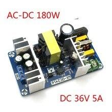 Ac 100-240v ao módulo de comutação da fonte de alimentação da c.c. 36v 5a 180w AC-DC