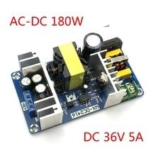 CA 100 240V a CC 36V 5A 180W AC DC módulo del interruptor de la fuente de alimentación