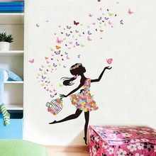 Beautiful Design Home Living Room Bedroom Wall Sticker Removable PVC Flower Girls Pattern Wall Decals Art Stickers space navigation pattern removable cartoon wall stickers