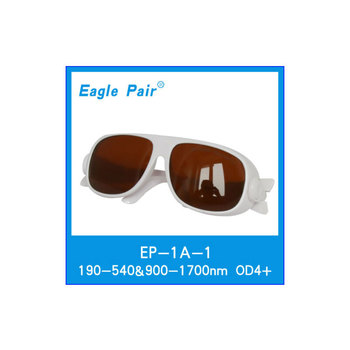 405nm 450nm 532nm 950nm 980nm 1064nm YAG Laser Safety Glasses & Protective Goggles OD5+ CE 635nm 808nm laser protective goggles laser safety glasses ce certified