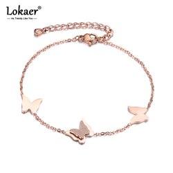 Lokaer蝶要素ステンレス鋼チェーンブレスレット追加チェーンローズゴールド女性のための女の子B18182