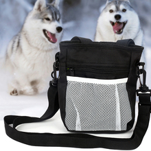 High quality pet dog treat eat bait  obedience agility outdoor food bag, fashion package