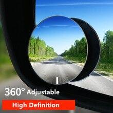1/2PCS HD 360 Grad Weitwinkel Einstellbar Auto Rückansicht Konvexen Spiegel Auto Rückspiegel Rückspiegel Fahrzeug blind Spot Randlose
