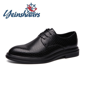 Mens Shoes Casual Luxury Leather Shoes Male Comfortable Dress Shoes Fashion Leisure Walk Formal Shoes Prom Evening Long Dresses 1