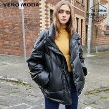 Vero Moda New Women's PU Fabric Orange Stand-up Collar Down Jacket