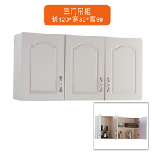 Cabinet simple assembly stainless steel cabinet stove cabinet simple cabinet rental wall cabinet corner cabinet(China)