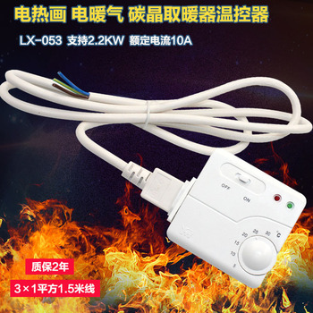 Electric Heating Painting Electric Heating Electric Heater Temperature Controller Underfloor Heating Switch Built-in Probe10A30 фото