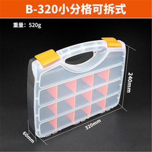 Portable tool box plastic compartment storage combined parts