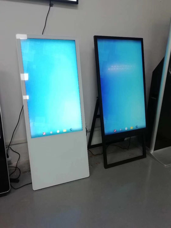 Digital Information Guide Kiosk 43 Inch Display Monitors Screens