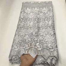 Белая французская кружевная ткань с бисером Стразы для платьев африканская вышитая Тюль Кружевная Ткань 5 ярдов/setL1601