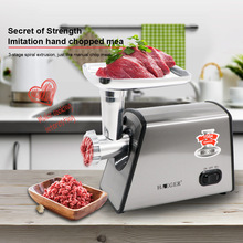 Multifunctional commercial meat grinder, electric chicken skeleton machine, meat machine, chopper, sausage stuffer SP0174