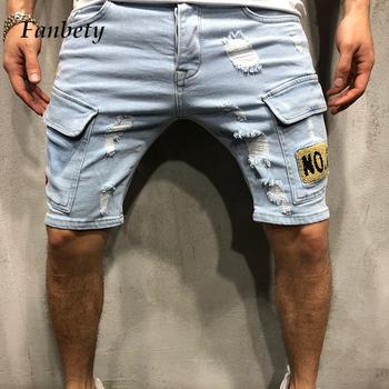 2021 letnie nowe męskie krótkie dżinsy moda Casual Slim Fit wysokiej jakości zamek błyskawiczny spodenki jeansowe męskie XXXL spodnie z kieszeniami Streetwear tanie i dobre opinie Fanbety Na co dzień inny CN (pochodzenie) summer szorty 03855 na zamek błyskawiczny Stałe REGULAR Wholesale Dropshipping