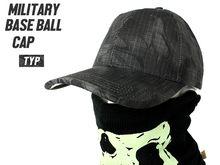 Бейсбольная кепка в стиле милитари тактический шляпа армии США