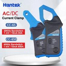 Hantek Ac/Dc Stroomtang Meter CC65 CC650 Voor Oscilloscoop 400Hz Bandbreedte 1mv/10mA 650A CC-650 Met bnc/Type Banaan Connector