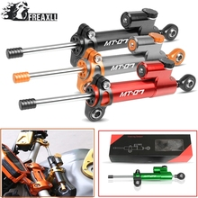 Moto CNC Motorcycle Steering Damper Stabilizer Linear Reversed Safety Control Over For Yamaha MT-07 MT 07 mt07 FZ07 FZ 07 2014 universal motorcycle cnc damper steering stabilizer damper linear reversed safety control for ninja 300 bmw r1200gs mt 07