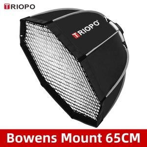 Image 1 - Triopo K65 65cm fotoğraf taşınabilir Bowens dağı sekizgen şemsiye Softbox + petek ızgara açık yumuşak kutu stüdyo flaş ışığı için