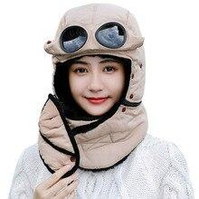 Новая Тепловая зимняя охотничья шапка с очками Осень Зима Велоспорт ветрозащитная уличная шапка FIF66