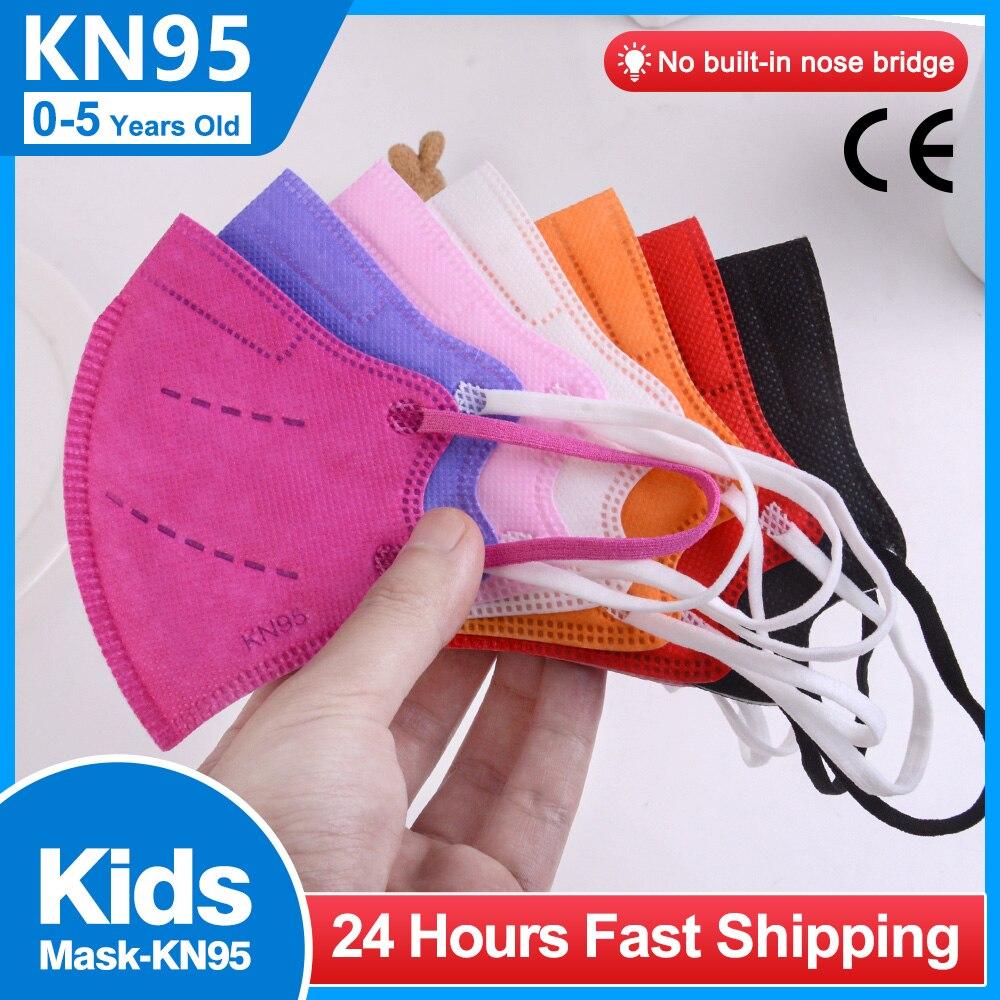 Маска для детей 0-5 лет Kn95 маска FFP2 маски-кариллы многоразовые защитные маски-кариллы одобренные Ce маски для лица ffp2mask для детей