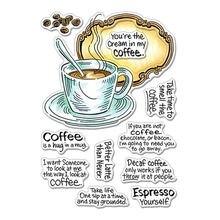 Чашка кофе с прозрачным тиснением жизни один глоток за раз и