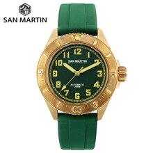 San Martin DIVER Bronze อัตโนมัติหมุน BEZEL นาฬิกาข้อมือผู้ชาย 200 M สายนาฬิกากันน้ำ Luminous Dial