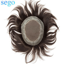 "Sego 6 Inches Lace and PU Men Toupee 8""*10"" Non-remy Hair System Pure Color Indian Hair Natural Hair Toupee Density 120% 75G(China)"