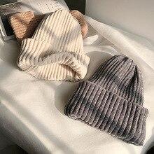 01912-27-tu winter warm snow Soft chenille Comfortable feeling Skullies