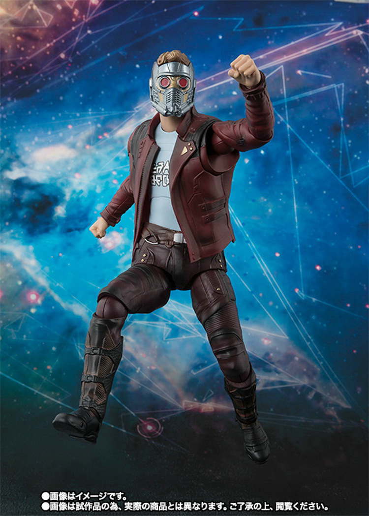 Star Lord SHF S.H.Figuarts Marvel Avengers Toys Star-Lord Starlord PVC Action Figure Collectible Figurines Model Toy 14cm image