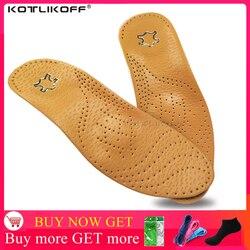 KOTLIKOFF, высокое качество, кожа, ортопедические стельки для плоской стопы, поддержка свода стопы 25 мм, ортопедические силиконовые стельки для ...