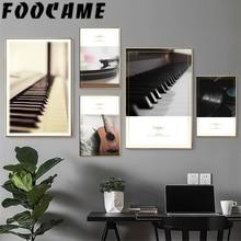 Pintura de lona nórdica Vintage, decoración del hogar, cartel Retro, arte de pared, guitarra, discos de vinilo, Piano, sala de estar, imagen moderna