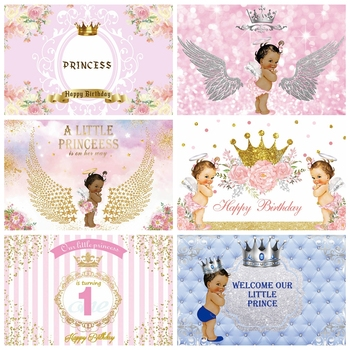 Princess Backdrop For Photography Gold Crown Birthday Party Family Celebration Portrait Photo Backgrounds Photocall Photo Studio balloons birthday party ribbons family shoot poster baby portrait photo backgrounds photography backdrops photocall photo studio