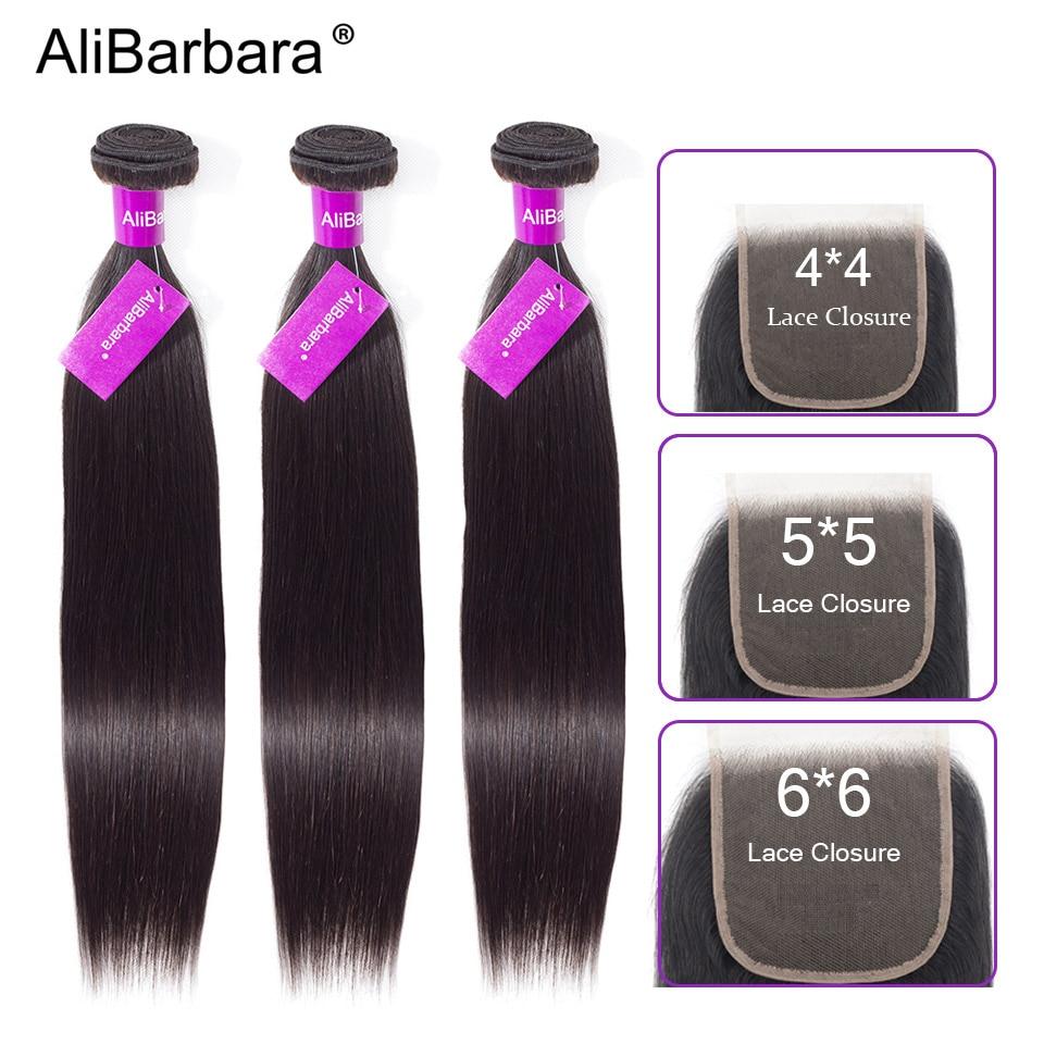 He9bb599e4b0242ce8fb1d7bf06e0c17fm Alibarbara Brazilian Straight Hair With Closure 4*4 5*5 6*6 Free Middle Part Closure with Bundle Remy Human Hair Bundles With Cl